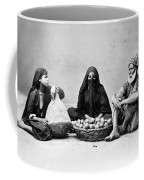 Cairo: Natives Coffee Mug