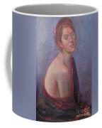 Calm Contentment Coffee Mug