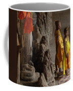 Cambodian Youths Coffee Mug