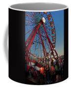 Carnival - An Amusing Ride  Coffee Mug