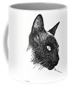 Cat Drawings 5 Coffee Mug