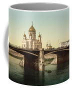 Cathedral Of Christ The Saviour - Moscow Russia Coffee Mug