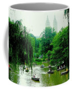 Central Park Pond Coffee Mug