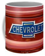 Chevrolet Emblem Coffee Mug