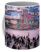 China Chengdu Morning Coffee Mug by First Star Art