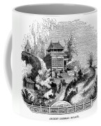 China: Imperial Palace Coffee Mug