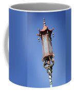 Chinatown Dragon Light Coffee Mug
