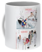 Chinese Cartoon, 1895 Coffee Mug