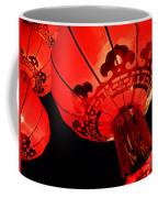 Chinese Lanterns 4 Coffee Mug