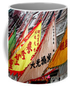 Chinese New Year Nyc 4704 Coffee Mug
