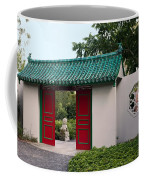 Chinese Scholar's Garden Coffee Mug