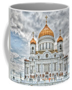 Christ The Saviour Cathedral In Moscow. The Main Entrance Coffee Mug