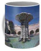 Church And Convent Garden Coffee Mug