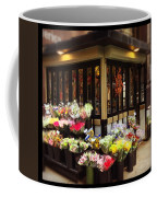 City Flowers Coffee Mug