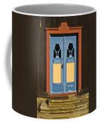Colorful Entrance Coffee Mug