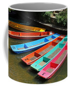 Colourful Punts Coffee Mug