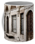 Concubine  Court Coffee Mug by Joan Carroll