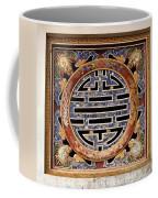 Confucian Sign Coffee Mug