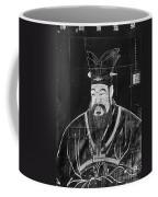 Confucius Coffee Mug