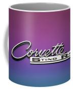 Corvette Sting Ray Emblem Coffee Mug