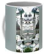 Creation 126 Coffee Mug