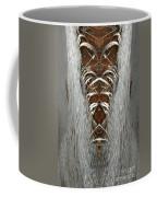Creation 131 Coffee Mug
