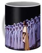 Spectacular Aida Coffee Mug