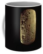 Cuneiform Writing Describes Commodities Coffee Mug by Lynn Abercrombie