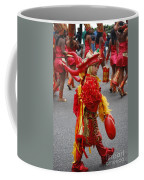 Curious Carnival Child Coffee Mug