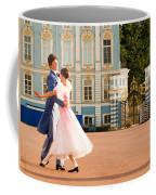 Dance At Saint Catherine Palace Coffee Mug