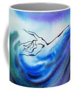 Dancing Water IIi Coffee Mug