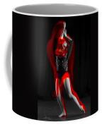 Dancing With Fire Coffee Mug