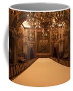 Decorative Dining Coffee Mug