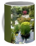 Deep Panorama Of Japanese Garden And Koi Coffee Mug