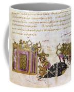 Defense Of Constantinople Coffee Mug by Granger