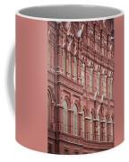 Detail Of The Kremlin, Moscow, Russia Coffee Mug