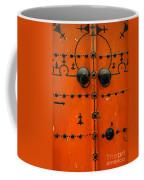 Doorway In Tunisia 6 Coffee Mug