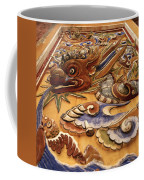 Dragon Art Coffee Mug