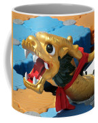 Dragon Figurehad Of A Chinese Boat Coffee Mug