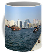 Dubai Pier Coffee Mug