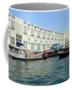 Dubai Water Coffee Mug