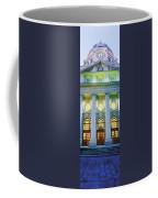 Dublin, Co Dublin, Ireland Government Coffee Mug