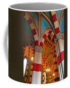 Dulce Iglesia Coffee Mug