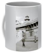 Durbar Square Coffee Mug