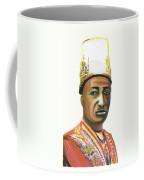 Edward Frederick Mutesa II Coffee Mug
