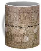 Egypt: Karnak Ruins Coffee Mug
