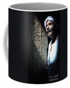 Egyptian Portrait 2 Coffee Mug