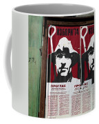 Elections 1974. Belgrade. Serbia Coffee Mug