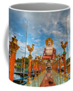 Entrance To Buddha Coffee Mug by Adrian Evans