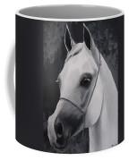 Equestrian Silver Coffee Mug